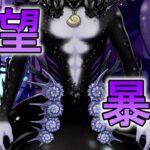 【ツイステ】アズールさん闇堕ち#34【ストーリー実況】