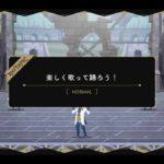 【BGM】5章 リズミック 楽しく歌って踊ろう【ディズニーツイステッドワンダーランド】