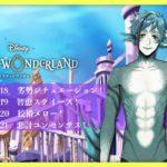 【ツイステ実況】ディズニー大好き男子が遊ぶ Disney:Twisted-Wonderland 35