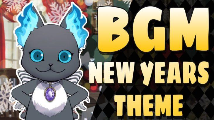 ツイステッドワンダーランド「NEW YEAR'S THEME」BGM