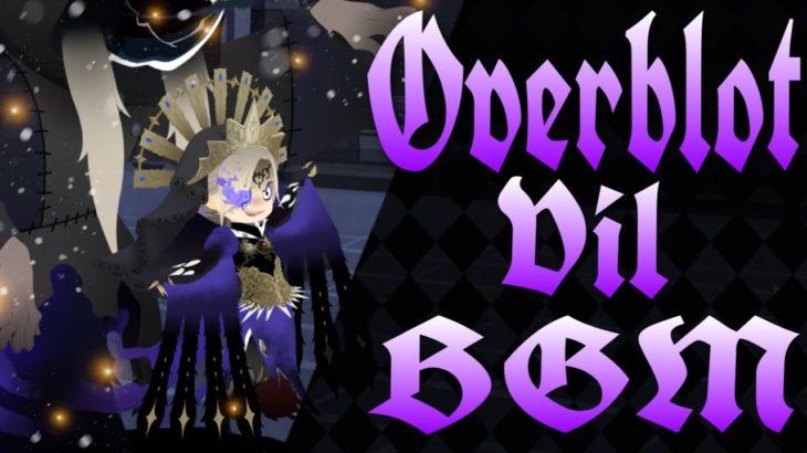 【ツイステッドワンダーランド】OVERBLOT VIL BATTLE【BGM】
