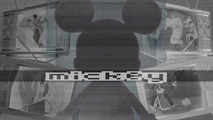 【ツイステ 実況】ミッキー、いったい君は誰なんだ…。【ツイステッドワンダーランド】熱砂の策謀家    Part+α