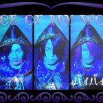 【ツイステ】Piece of My World【バンドカバー】(OP 主題歌 ツイステッドワンダーランド Twisted Wonderland)
