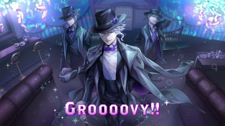 Twisted Wonderland (ツイステッドワンダーランド) – Groovy Azul SSR!