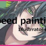 【speed painting】ツイステッドワンダーランド マレウス・ドラコニア イラストメイキング【Illustration Making】