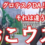 【ツイステ実況】マレウスことツノ太郎ことマレウスには本当に悪いけどガーゴイルをぶっ壊すの一回やってみたい【ツイステッドワンダーランド】