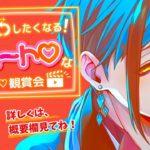 【ツイステ】フロイド・リーチ観賞会/可愛いボイス&シーンまとめ【実況】
