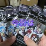 【ツイステ】ツイステッドワンダーランド  メタルカードコレクション3【開封】