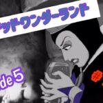 #70 episode5 ネズミィー登場【ツイステッドワンダーランド】50代母ポキマロンのディズニーゲーム