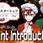 【ツイステ】NRC Master Chef: Bliss of Meat – Event Introduction【ツイステッドワンダーランド】(ENGLISH SUB)