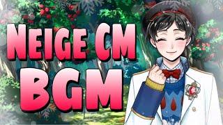 【ツイステ】Neige LeBlanche CM (BGM)【ツイステッドワンダーランド】FULL INSTRUMENTAL!