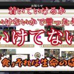 【ツイステ実況】マスターシェフ初見プレイ【PUガチャ】