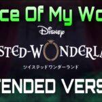 【ツイステ】Piece of My World (Extended Version)【ツイステッドワンダーランド】