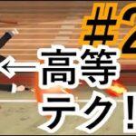 【ツイステ実況】サバナクロ―とマジフト勝負!? ラギーくんの凄技が光る!【メインストーリー編#21】