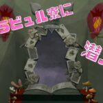 【ツイステ】初見プレイ実況#9 イケメンの園へGO