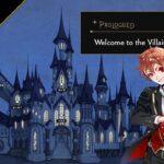 【ツイステ実況】プロローグ #9 遭遇パーソン!  〜Welcome to the Villan's world〜【Twisted-Wonderland】