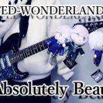 【ツイステッドワンダーランド】Absolutely Beautiful / NRCトライブ|Guitar cover 弾いてみた【Disney】