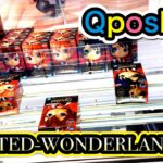 【Qposket】TWISTED-WONDERLAND !! Figures Complete!! BIG DOLL UFO キャッチャー ツイステッドワンダーランド キューポスケット 3種