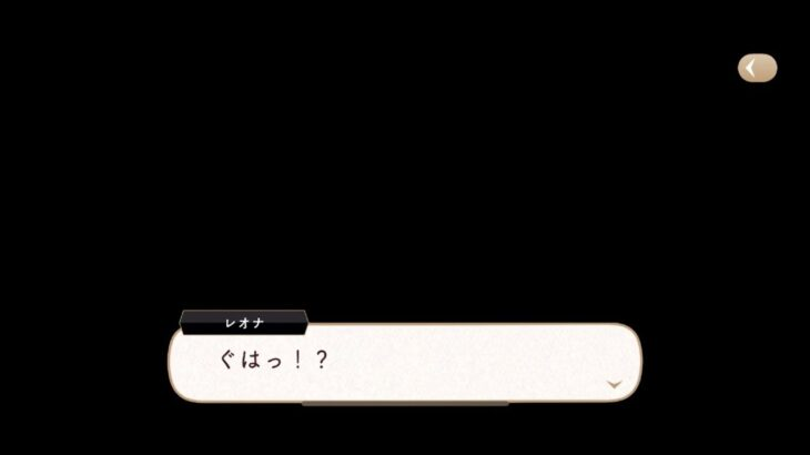 【初見実況プレイ】ディズニーツイステッドワンダーランド イベントストーリー バルガスCAMP PART4