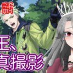 【ツイステ実況】女王とイケメンの学園生活Part31【Vtuber】