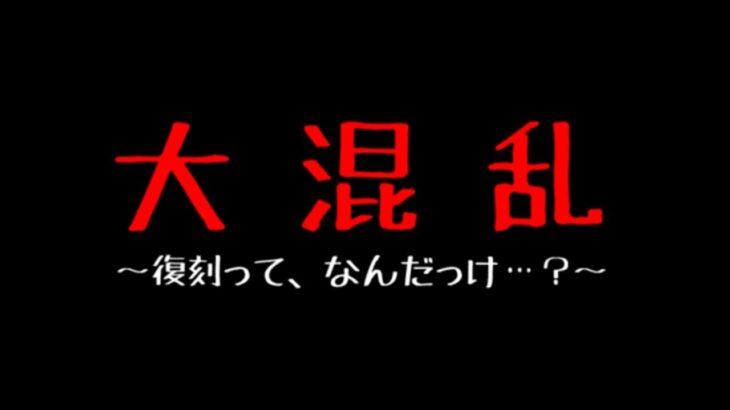 【大感謝】やりやがったなァァァツイステくん!!!!!!【Twisted-Wonderland】