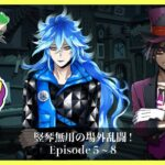 【ツイステ実況】ハッピービーンズデー 竪琴無用の場外乱闘! 02 Disney:Twisted-Wonderland