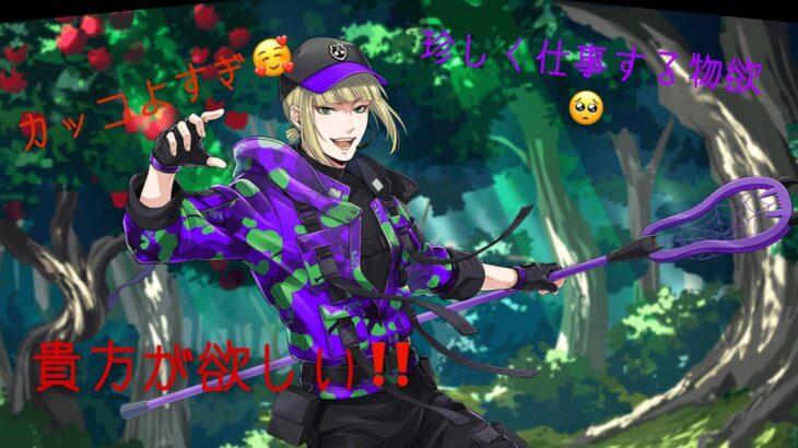 【ツイステ】ハッピービーンズデー 〜竪琴無用の場外乱闘〜【ガチャ40連】