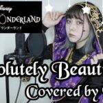 【ツイステ】Absolutely Beautiful / 花歩 cover【ツイステッドワンダーランド Twisted Wonderland】