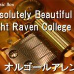 Absolutely Beautiful/Night Raven College【オルゴール】 (ゲーム『ディズニー ツイステッドワンダーランド』BGM)