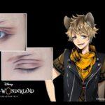 [Cosplay eyes make up] ラギー・ブッチ Ruggie Bucchi Twisted wonderland (ディズニー ツイステッドワンダーランド)