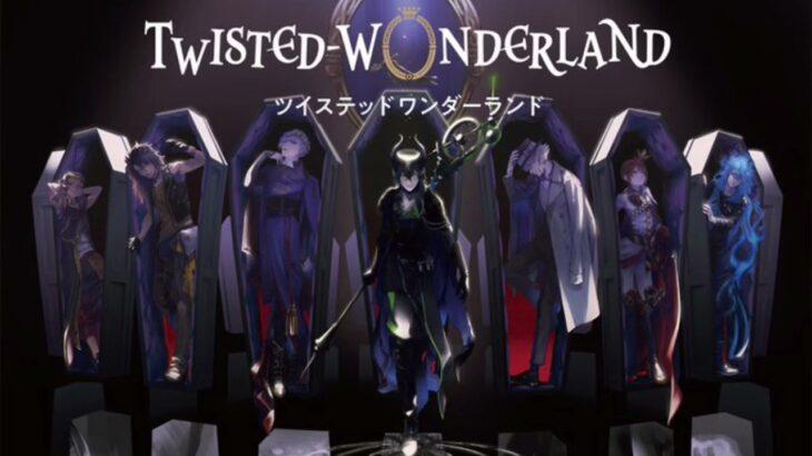 【Piece of my world】Night Ravens          Twisted-Wonderland/ツイステッド ワンダーランド