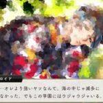 【ツイステ】SSR ビーンズ・カモ フロイド パーソナルストーリー「最強ってわけじゃねぇから」1~3話 全話【TWISTED WONDERLAND】【ツイステッドワンダーランド】