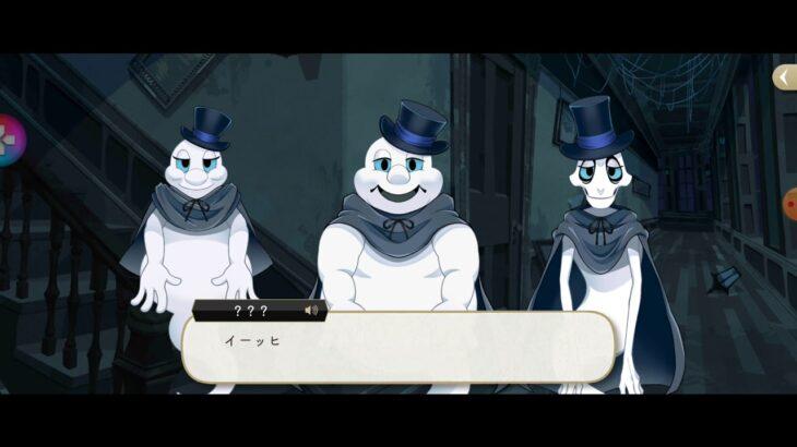 【実況】ディズニーツイステッドワンダーランド【同室ヴァリアス!】