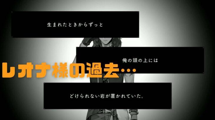【ツイステ】初見実況プレイ♯80