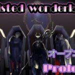 ツイステ動画 ストーリー切り抜き オープニング  PROLOGUE 【ディズニー ツイステッドワンダーランド】 twisted wonderland