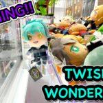 【ツイステ】TWISTED-WONDERLAND Claw Machine !! Cute FIGURE , DOLL !! UFO キャッチャー ツイステッドワンダーランド オクタヴィネル寮