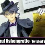 WH33 – Aniplex+ – Azul Ashengrotto (Twisted Wonderland) アニプレックスプラス – アズール・アーシェングロット (ツイステッドワンダーランド)