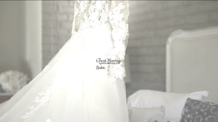 TWISTED WONDERLAND – Ghost Marriage Theme BGM – Orchestral Cover / ツイステッドワンダーランド  ゴーストマリッジ
