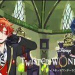 [Twisted Wonderland] แปลเนื้อเรื่องบทนํา EP.12 [ซับไทย]