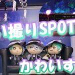 【ツイステ】池袋namcoの「ぬい撮りSPOT」がすごい!!