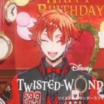[Twisted Wonderland] เสียงการ์ดวันเกิดของเอซ [ซับไทย]